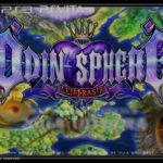 Odin Sphere Leifdrasir